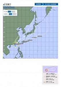 気象庁|台風経路図_page-0001